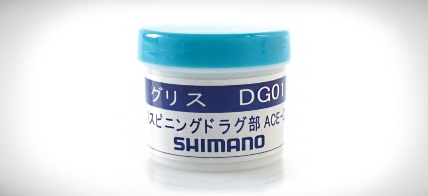Shimano DG 01
